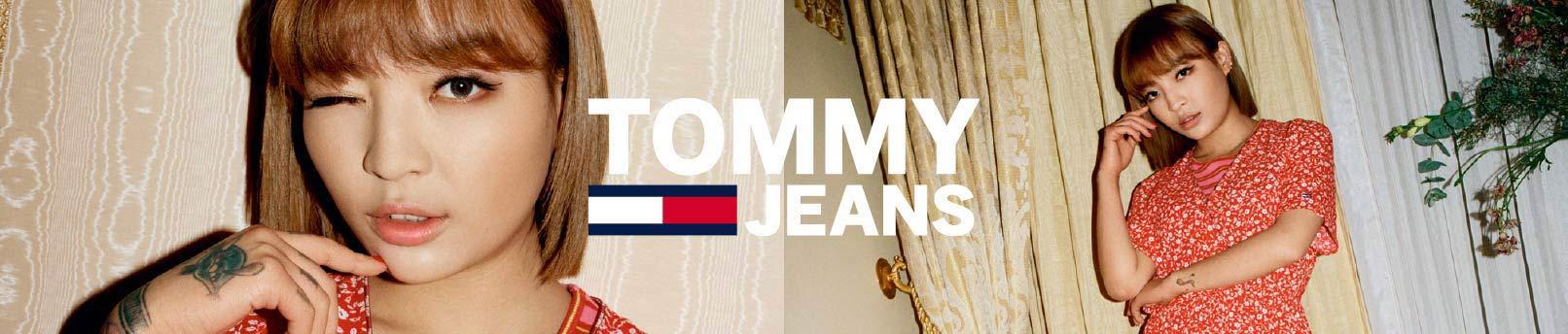 Odkryj Tommy Jeans
