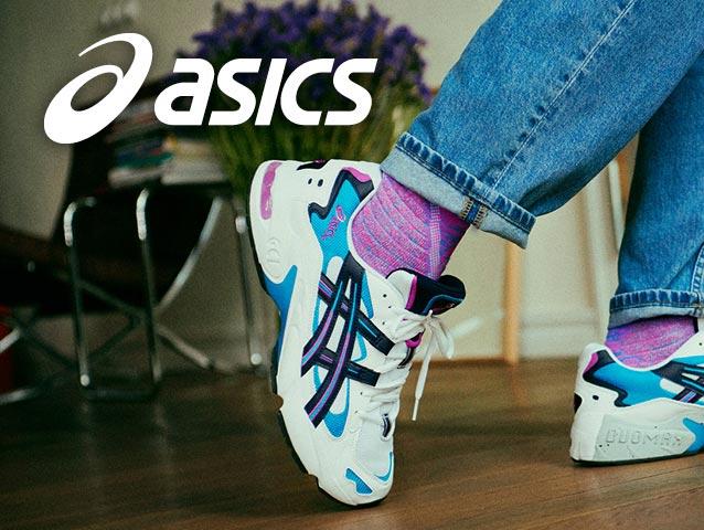 a6c3c7e1f64 Herensneakers online kopen | ZALANDO