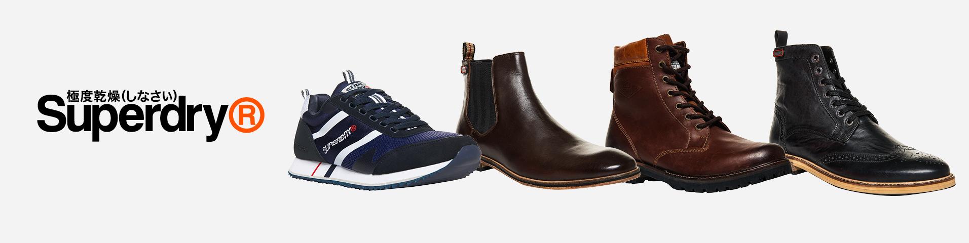 Superdry Schuhe für Herren | ZALANDO