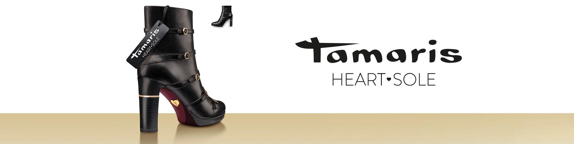 Tamaris Heart & Sole Stiefelette Gr. 35 burgund neu