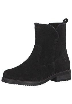Tamaris - Korte laarzen - black 1