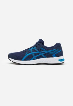 ASICS - GEL-SILEO 2 - Zapatillas de running neutras - peacoat/electric blue