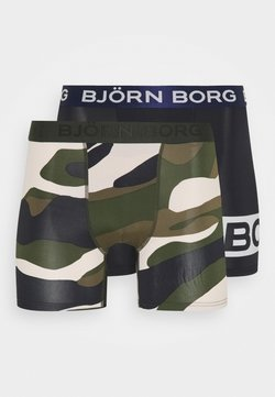 Björn Borg - PEACEFUL SHORTS 2 PACK - Bokserit - rosin