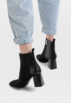 Stradivarius - Ankle Boot - black
