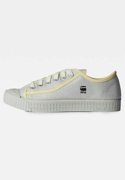 G-Star - ROVULC  LOW - Sneakers laag - dk plum