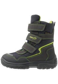 Superfit - SNOWCAT - Snowboot/Winterstiefel - grau/grün
