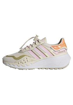 adidas Originals - Sneakers basse - white