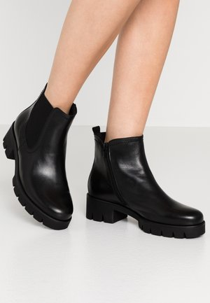 Gabor Schwarze Schuhe | Der Klassiker für jeden Schuhschrank